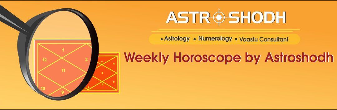 अॅस्ट्रोशोध आठवड्याचे राशिभविष्य (१ एप्रिल ते ७ एप्रिल)